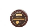 Bebak Spf 2 Güneş Kakao Kremi 100 Ml
